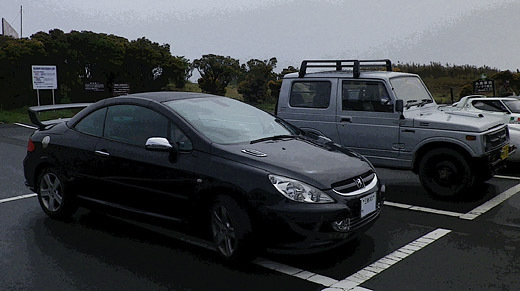 13年5月12日GTroman箱根H-520 .jpg