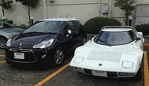 14年10月26日六発会横浜3-520.jpg