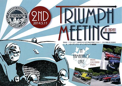 TriumphMeeting-520.jpg