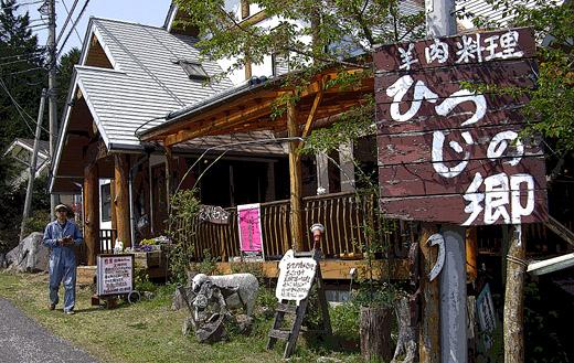08年4月22日筑波山ひつじの郷モカボン24.jpg